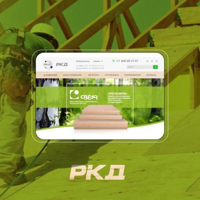 Интернет-магазин ТОО «Агентство безопасности «IT'S»